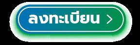 regis icon web-01-01